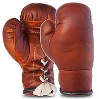 Перчатки боксерские сувенирные на шнуровке VINTAGE (кожа, l-11см, вес-80гр, коричневый)