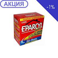 Биопорошок Eparcyl 24 пакета (864 гр) (Eparsil)