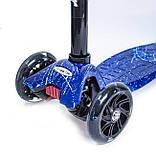 Самокат трехколесный детский Maxi светящиеся колеса принт Космос, фото 2