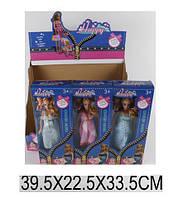 """Кукла """"Барби"""" Беременная """"с ребенком 2909"""