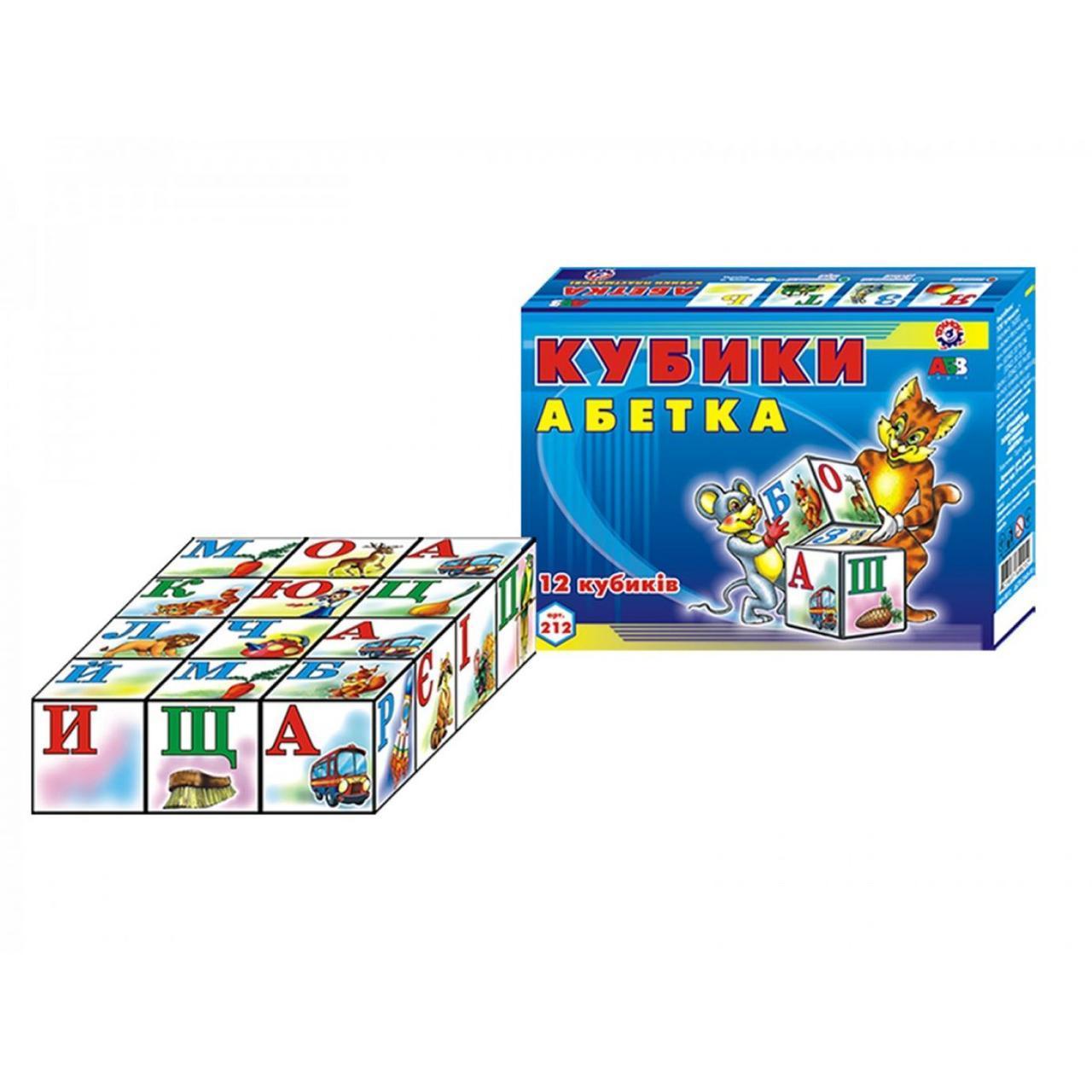 """Кубики пласт. """"Українська Абетка"""",12 кубиків,""""Технокомп"""" №0212(47)"""