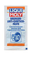 Смазка для тормозной системы Liqui Moly Bremsen-Anti-Quietsch-Paste