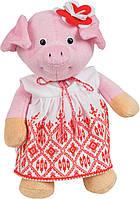 """М`яка іграшка """"Свинка-дівчинка у вишиванці"""" 25см  СВ-0022"""