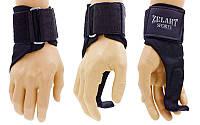 Крюк-ремни атлетические для уменьшения нагрузки на пальцы (2шт) Zelart (PL, металл) PZ-ZB-11005
