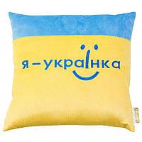 """М`яка іграшка """"Подушка-167"""" (""""Я-українка"""") ПШ-0167/Тигрес"""