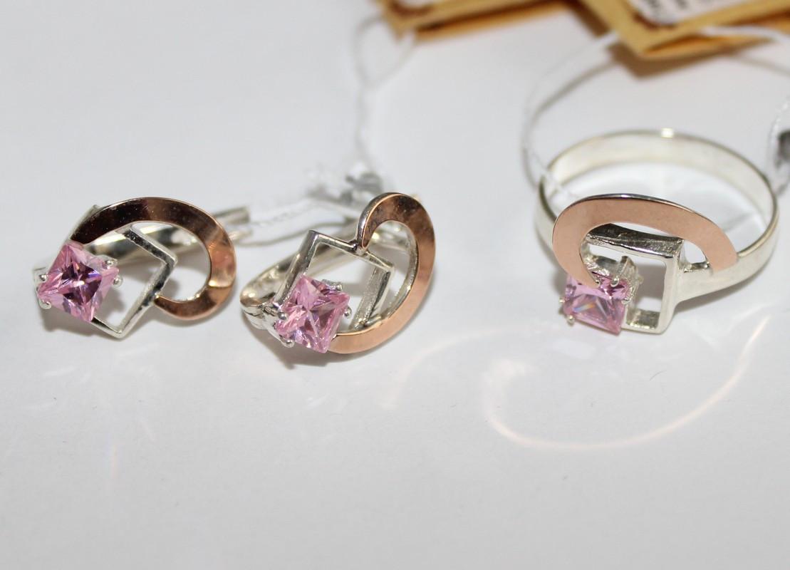 Серебряный комплект с розовым фианитом и золотом Людмила