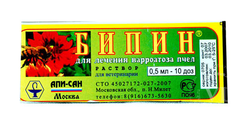 "Біпін ""Апі-Сан"" Росія,0,5 мл - 10 доз"