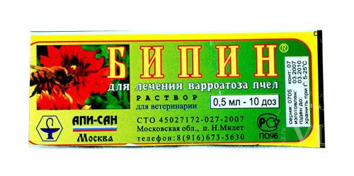 """Бипин """"Апи-Сан"""" Россия,0,5 мл - 10 доз"""