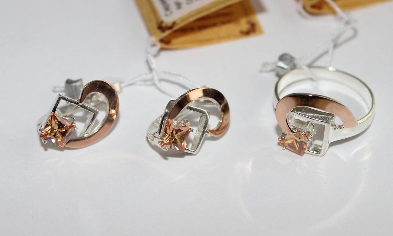 Комплект серебряный с фианитом шампань Людмила