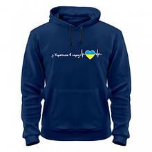 Толстовка патриотическая с Украиной в сердце недорого