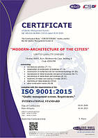 MODERN ARCHITECTURE OF THE CITIES certsystems 9001 2020-2023