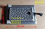 Дверцята пічна піддувальна зольність (160х240мм) барбекю, мангал, грубу, фото 2