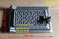 Дверца печная поддувальная зольная (160х240мм) барбекю, мангал, грубу, фото 1