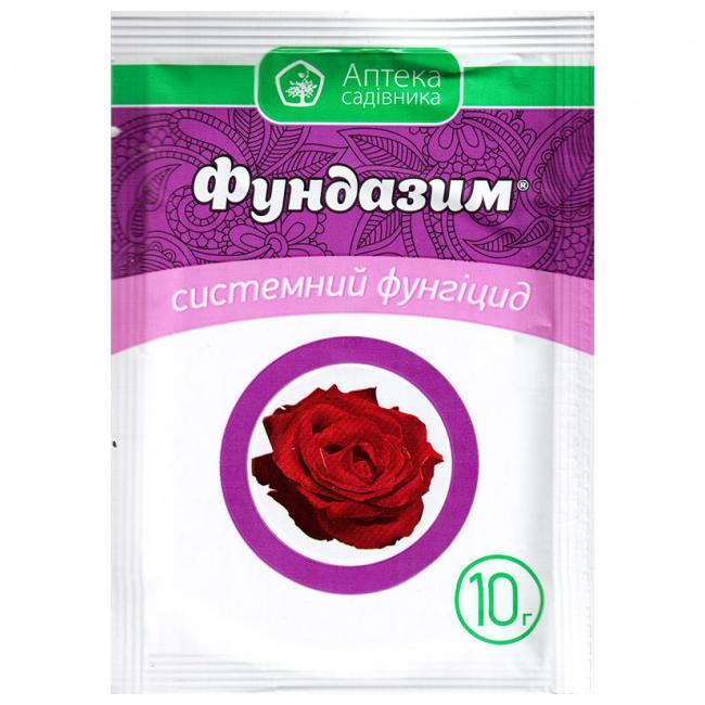 Фунгицид Фундазим 10 г для роз, цветов, зерновых культур от Ukravit (оригинал)