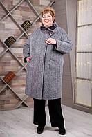 Пальто женское зимнее больших размеров, выполненное из высококачественной шерстяной ткани 80%-Шерсть 68размер