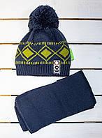 Зимова шапка на хлопчика р 48-50