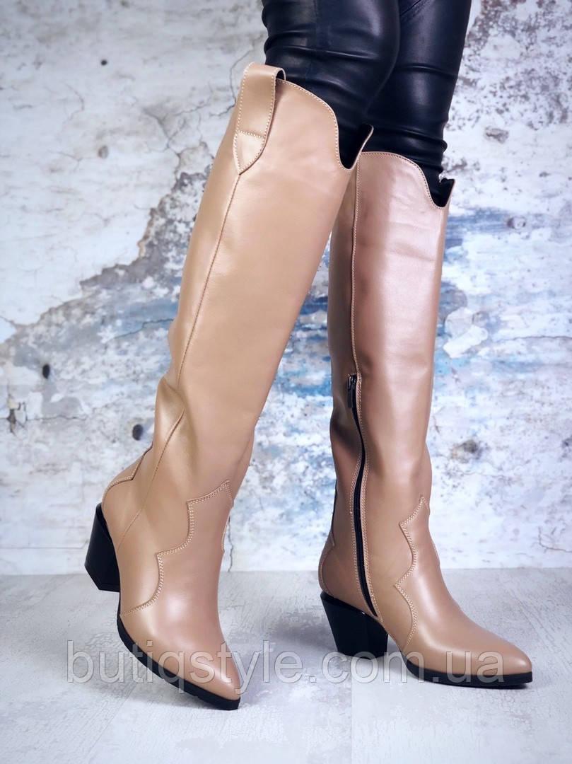 Зимние женские сапоги казаки латте натуральная кожа Еврозима