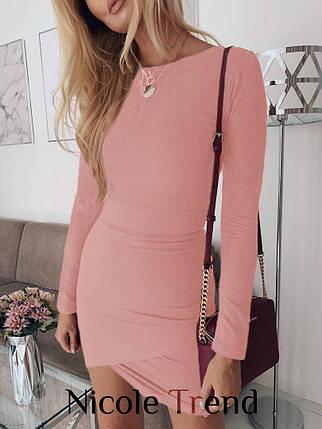 Приталене жіноче плаття персик, фото 2