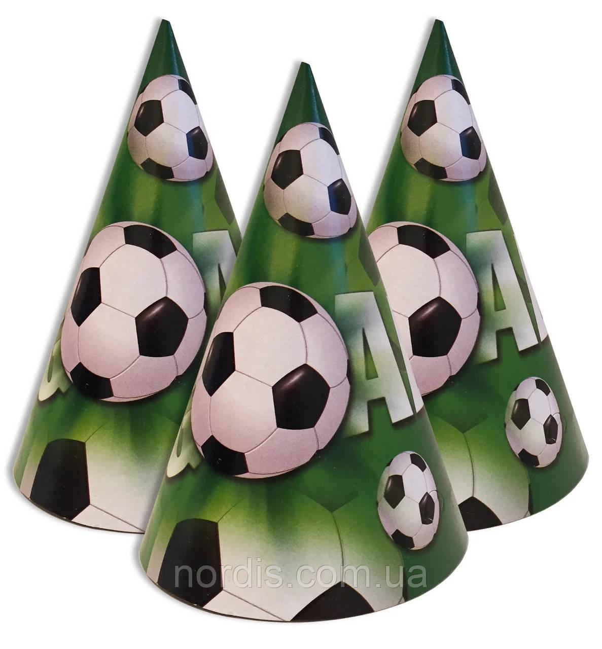 """Колпачки праздничные, маленькие """" Футбол"""",10 шт/уп."""