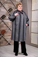 Пальто женское зимнее больших размеров, выполненное из высококачественной шерстяной ткани 80%-Шерсть 68 размер