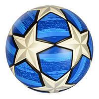 Мяч футбольный MS2218 размер 5, фото 1