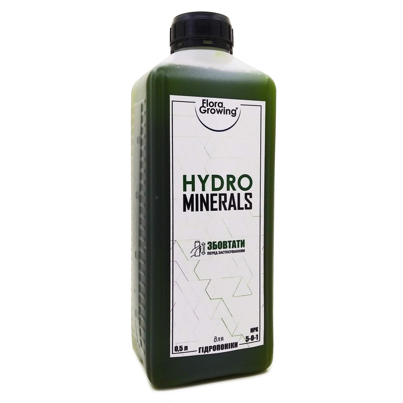 1 л HydroMinerals - добавка для минерализации поливной воды (аналог CALiMAGic от GHE)