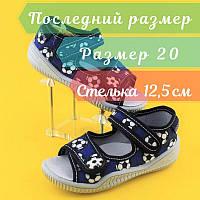 Босоножки тапочки для мальчика польская текстильная обувь тм viggami р. 20