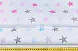 Лоскут ткани с розовыми и серыми звёздами на белом фоне (№1213), фото 3