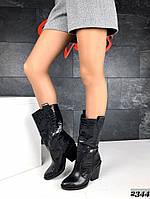 Демисезонные ботиночки KOZAKI=2