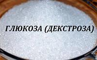 Декстроза моногидрат кристаллическая пищевая 25 кг