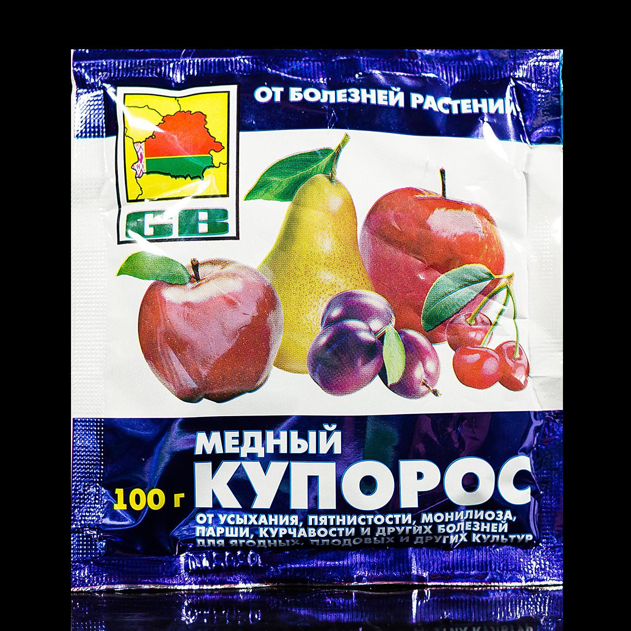 Медный купорос 100 г. Средство защиты растений(ЖнБ1700082)