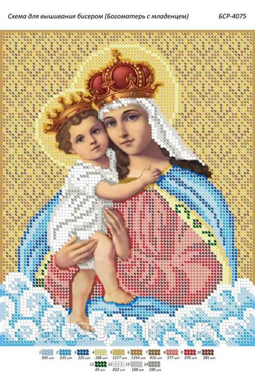 """Схема для вышивки бисером иконы """"Богоматерь с младенцем"""""""