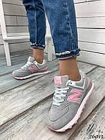 Женские кроссовки New Balance. Аналог, фото 1