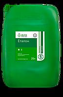 Гербіцид ALFA Smart Agro Еталон (аналог Харнес) 20л