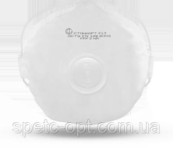 Респиратор FFP2 пылевой Стандарт 213 с клапаном. в индивидуальной упаковке.