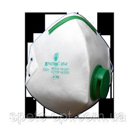 Респиратор Росток 3ПК с клапаном FFP1