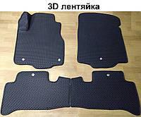 Водо- и грязезащитные коврики на Acura MDX '06-13 из экологически чистого материала EVA