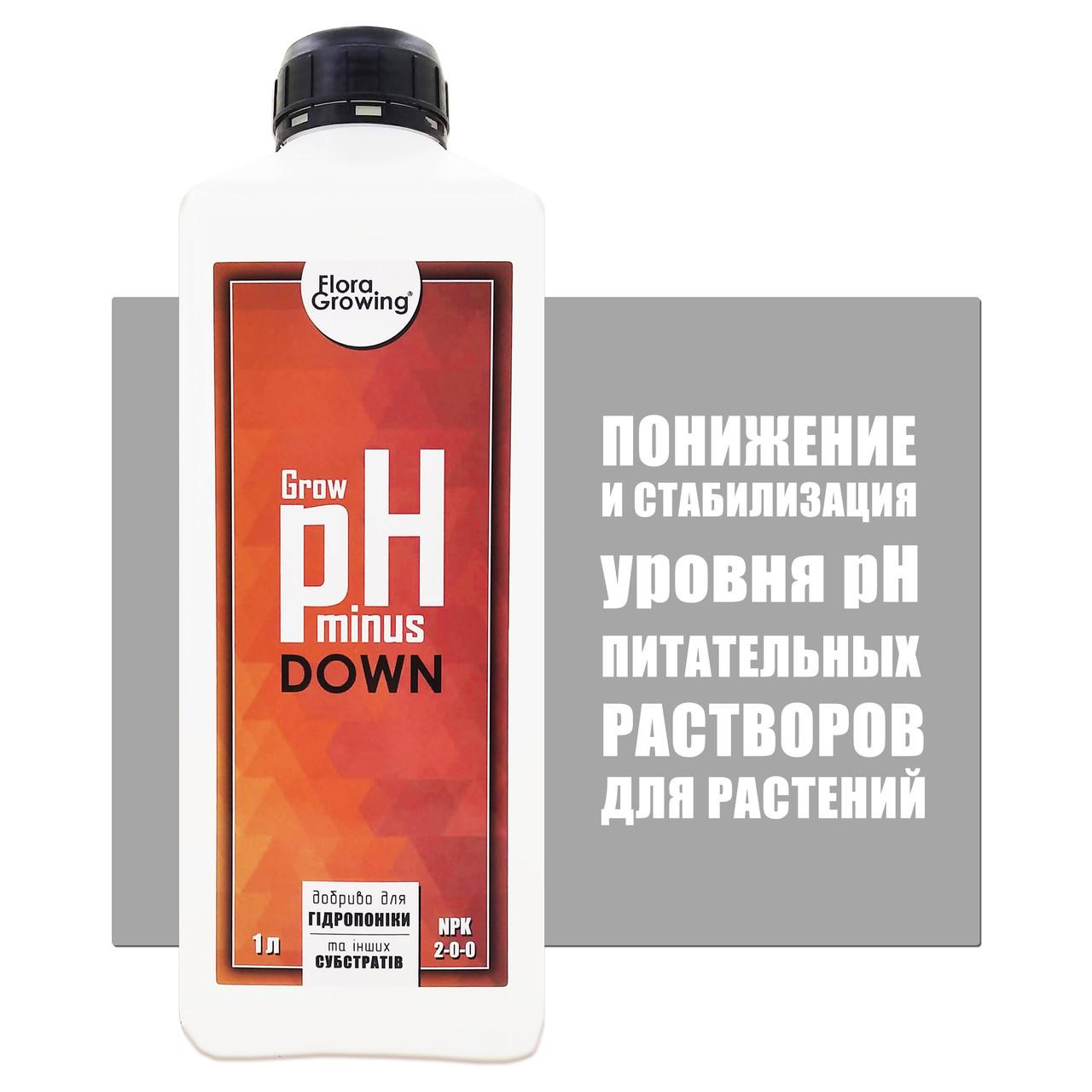 1 л Корректор pH Down/minus  Grow