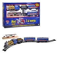 Железная дорога Мой первый поезд Play Smart 0613