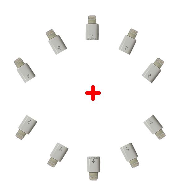 Набор из десяти штук адаптеров Apple Lightning - Micro USB 2Life Белый (n-473)
