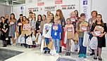 Конкурс дитячої творчості «Чарівний бісер. Казкове королівство», фото 8