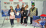 Конкурс дитячої творчості «Чарівний бісер. Казкове королівство», фото 9