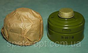 Фільтр до протигазові ГП-5, ГП-7, ППМ-88.