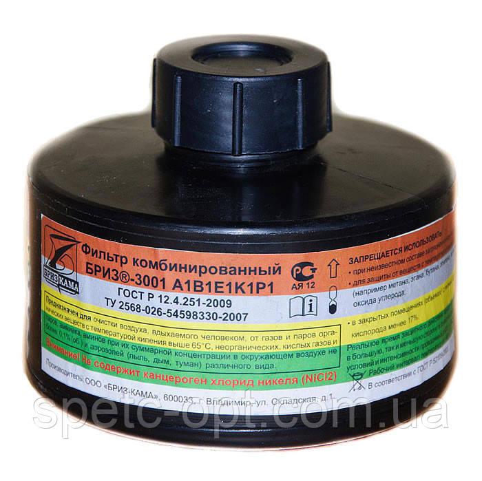 Фильтр противогазный комбинированный  А1В1Е1К1Р1 к противогазам, маскам ППМ-88