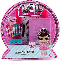 ЛОЛ L.O.L. Surprise! набор для рисования 100 Дизайнов одежды 14 двухсторонних трафаретов 7 цветных карандашей