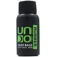 База для гель лака UNO 30 мл Rubber Base Soak off