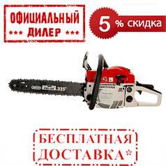 Бензопила Энергомаш ПТ-99456 |СКИДКА 5%|ЗВОНИТЕ