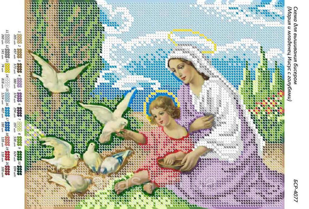 """Схема для вышивки бисером иконы """"Мария и младенц Исус с голубями"""""""