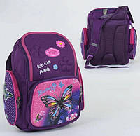 Ортопедический рюкзак Buttrfly