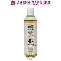 Шампунь из мыльного корня Масло авокадо и витамин В5, 250 мл, Кокос